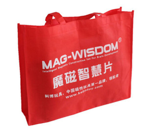 custom non-woven tote bag