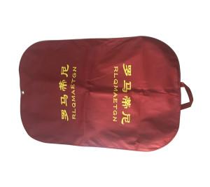 Non-woven zippered garment bags